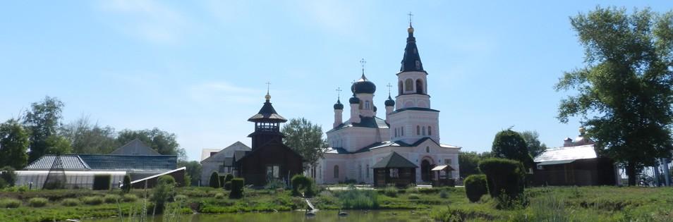 Храм Архангела Михаила с. Городище г. Оренбурга
